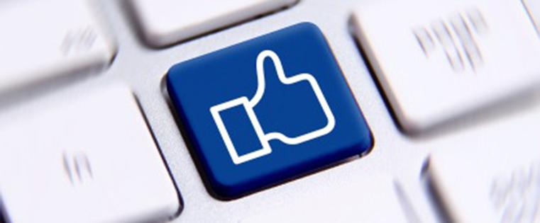 facebook-like-button2